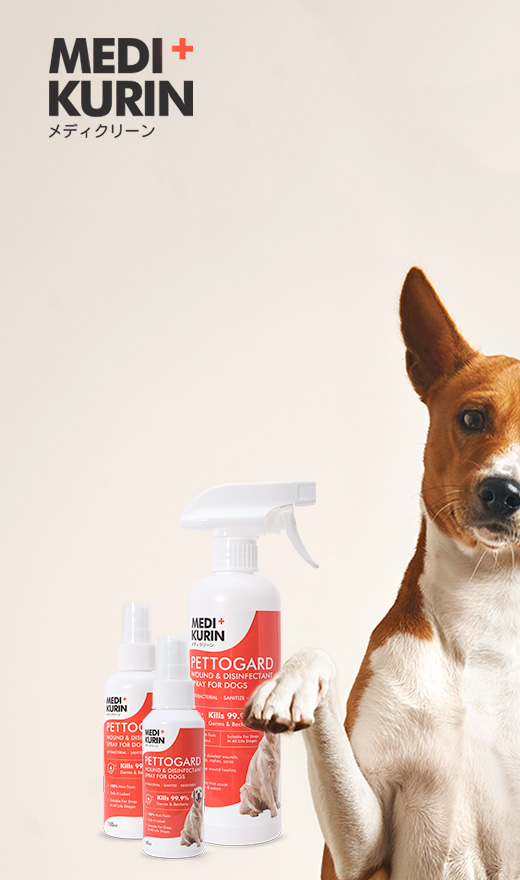 Posh & Pose PettoGard Wound & Disinfectant Spray for Dogs banner